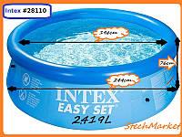 Бассейн надувной 28110 Intex 244x76см, 2419л