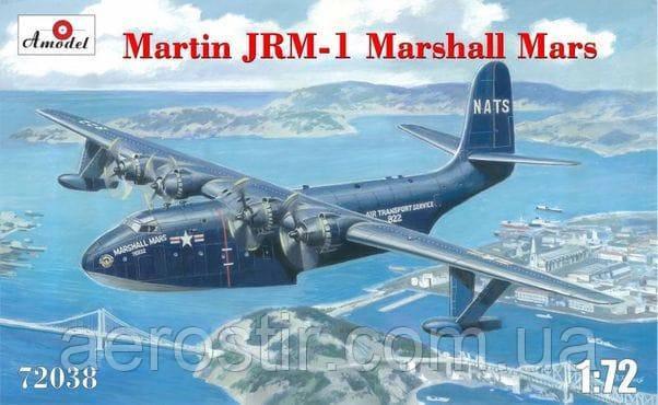 Martin JRM-1 Marshall MARS 1/72 AMODEL 72038