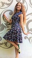 Женское платье в морском стиле П213