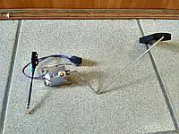 Датчик уровня топлива Газель, Соболь 405 (инжектор)