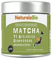 Чай Matcha Te Biologico Giapponese 30 г