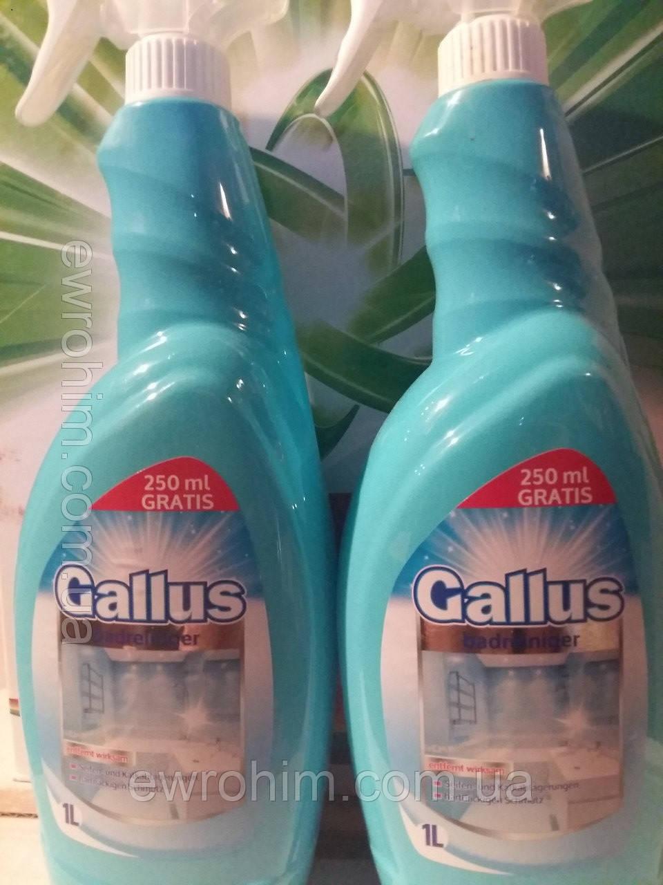 Спрей-очиститель Gallus для ванн, 1 л