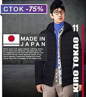 Японская мужская куртка зимняя стильная Киро Токао - 8805
