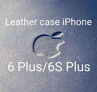 Кожаные чехлы iPhone 6 Plus/6S Plus