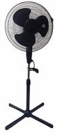 Вентилятор напольный MS-1619