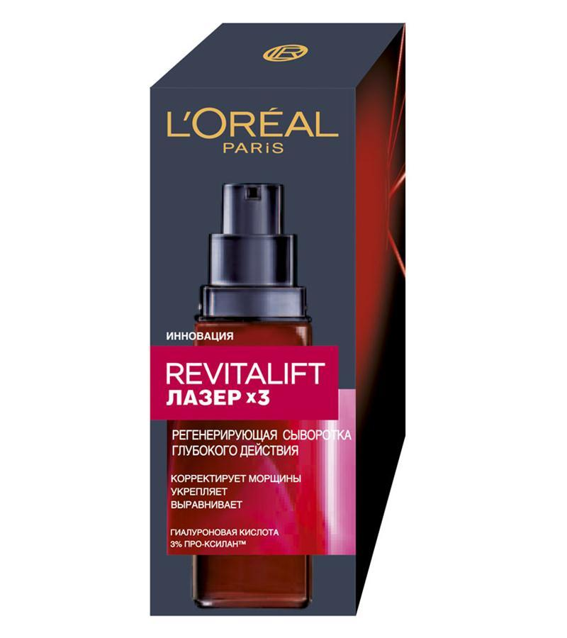 Акція -20% Сыворотка для кожи лица L`Oreal Paris Revitalift Лазер х3, 30мл