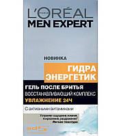Men Expert крем Гідра Енергетик зволож. д/обличчя, 50мл