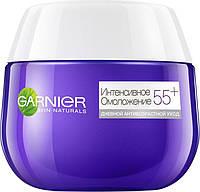 Акція -15% Крем для кожи лица и шеи GARNIER Skin Naturals Интенсивное Омоложение 55+, 50мл