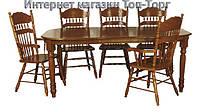 Стол обеденный раскладной 4278 деревянный, темный орех, классический