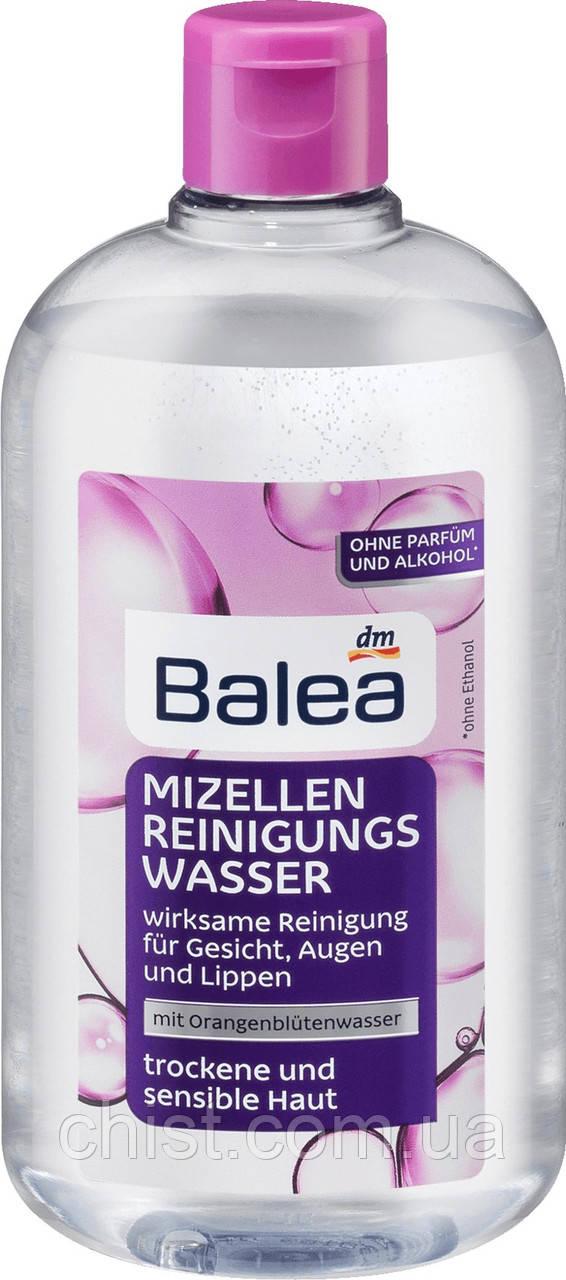 Balea мицеллярная для сухой и чувствительной кожи (400 мл
