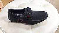 Кожаные туфли для мальчиков Forte