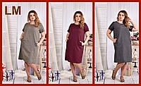 До 74 размера, Деловое осеннее платье с кружевом большого размера батал серое  бежевое бордовое стройнящее