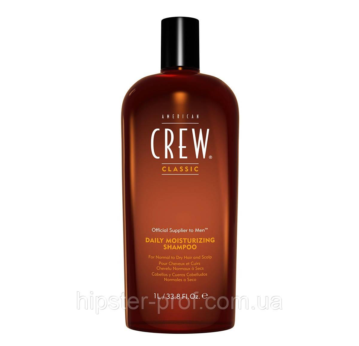 Увлажняющий шампунь для ежедневного использования American Crew Relaunch Daily Moisturizer Shampoo 1000 ml