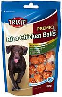 Лакомства для собак Trixie Premio Rice Chickies Balls с куриной грудкой и рисом 80 г