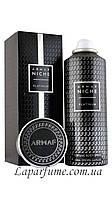 Armaf Niche Platinum дезодорант