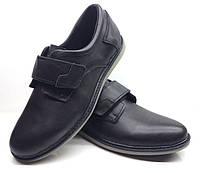 Туфли подростковые натуральная кожа черные, синие на липучке Uk0455