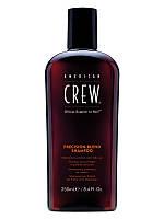 Шампунь-стабилизатор American Crew Precision Blend Shampoo 250 ml