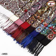 Бордовый павлопосадский платок Рубина, фото 3