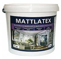 Краска для стен и потолков интерьерная Mattlatex ArSal, 1л