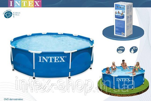Каркасный бассейн Intex 28200 (стар. артикул 56997) (305 х 76 см.), фото 2
