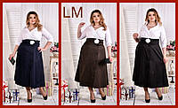 До 74 размера, Прекрасное длинное женское платье макси большого размера батал синее черное коричневое