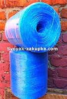 "Шпагат полипропиленовый 4000грм/6000метров.1мм диаметр ""Evci Plastic"" (Турция)."
