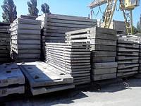Плиты железобетонные дорожные от производителя в Киеве