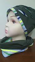 Комплект для мальчика шапка и снуд трикотажный арт.377571