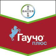 Гаучо Плюс. Упаковка 5 л. Производитель Bayer