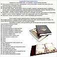 Кожаная родословная книга на кольцевом механизме 620-07-01, фото 4