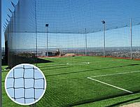 Заградительная сетка для открытых спортивных площадок, стадионов