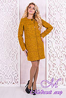 Женское горчичное пальто осень (р. S, M, L) арт. Фортуна лайт 8179