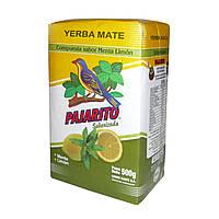 Чай Yerba Mate Pajarito 500 г