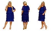 Красивое летнее женское молодежное платье большого размера