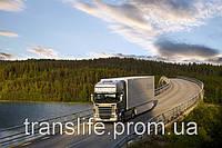 Грузовые перевозки Украина-Германия