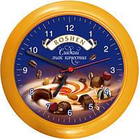 Годинник з логотипом
