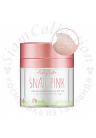 Улиточный крем для жирной кожи Snail Pink Snail Pore Reducing Serum Cathy Doll
