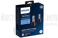 Светодиодные автомобильные лампы головного света PHILIPS H11/H8/H16 12794UNIX2 X-treme Ultinon +200%