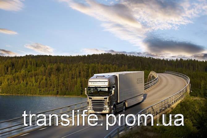 Грузовые перевозки Украина-Дания