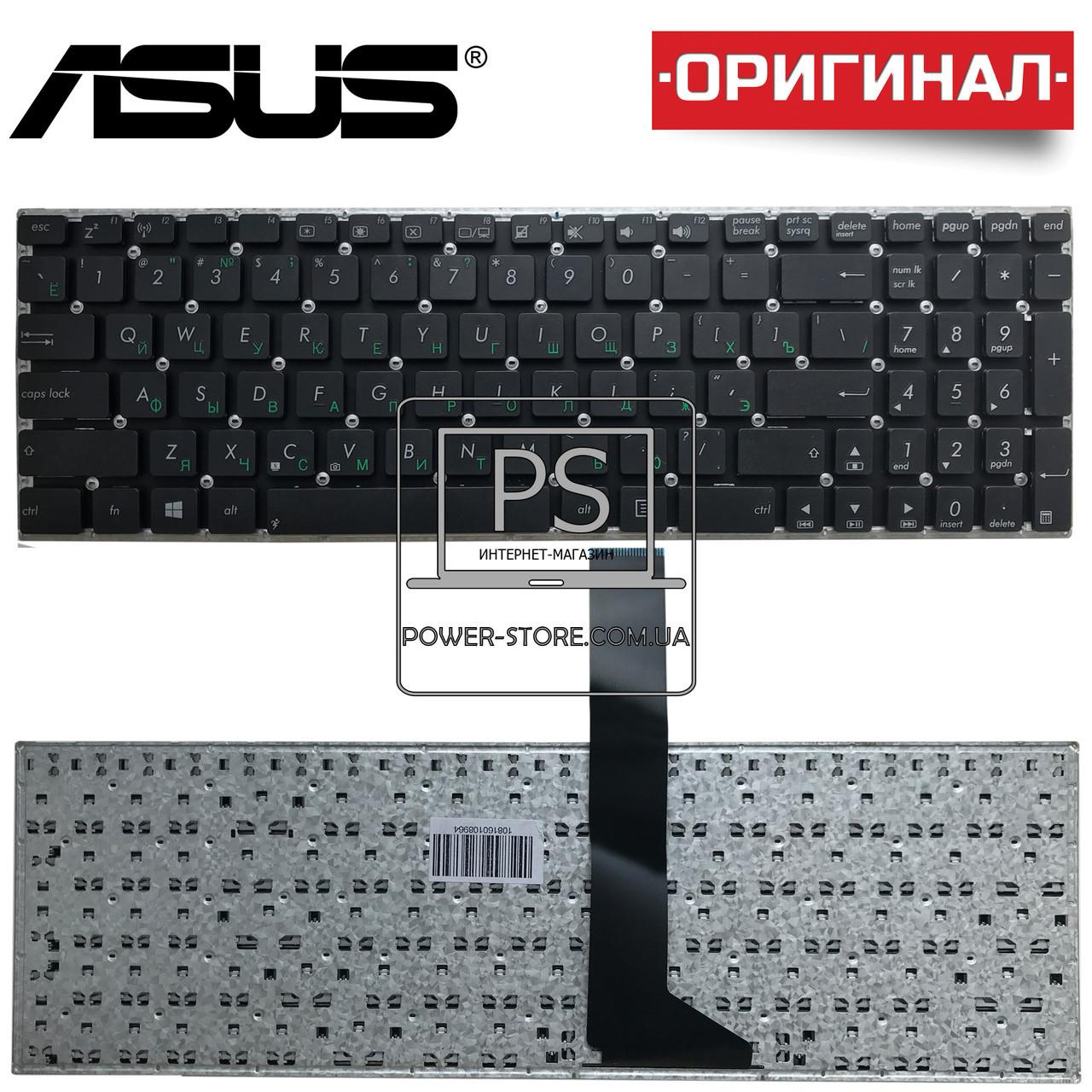 Клавиатура для ноутбука ASUS K550