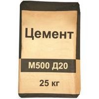 Цемент марка 500 D-20 (25 кг.)