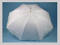 Зонт - трость свадебный