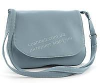 Аккуратная женская стильная сумка почтальонка Габриэлла art. голубая Sg Украина (100093)