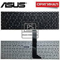 Клавиатура для ноутбука ASUS X550E