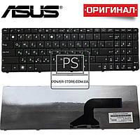 Клавиатура для ноутбука ASUS 04GNQX1KBG00-1