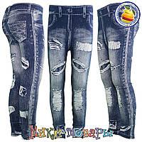 Турецкие лосины с джинсовым узором Размеры: 7-8-9-10 лет (5528)