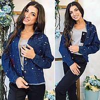 Женская летняя джинсовая куртка