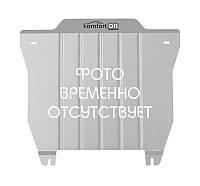 Защита двигателя, КПП и радиатора Fiat L 500 2013- V-1,4; 1,3 D МКПП/АКПП