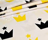 Лоскут ткани №811а  с черными и желтыми коронами на белом фоне , фото 2