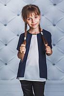 Блуза для девочки белый + т.синий